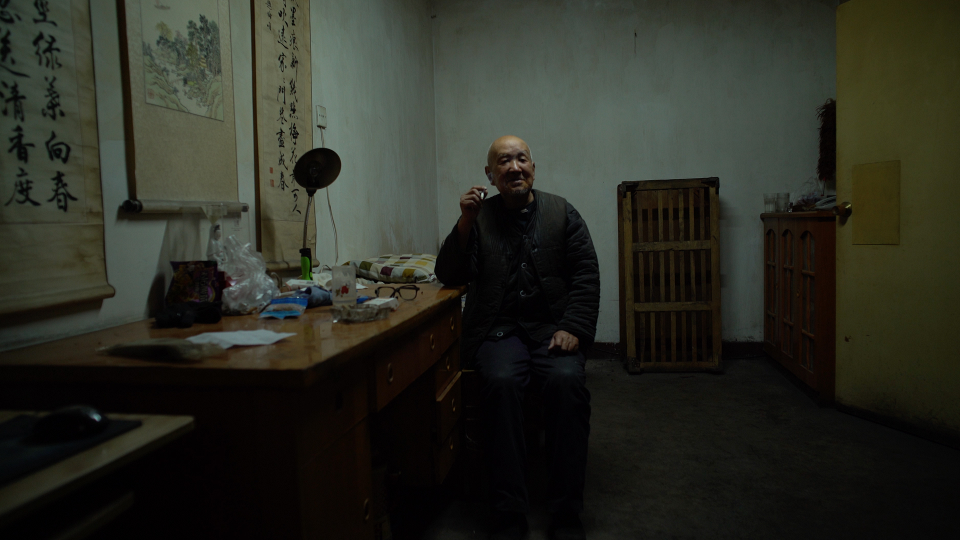 Directed by Wang Bing