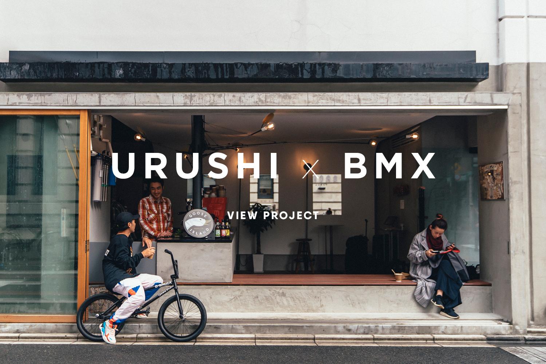 urushi-main slider5.jpg