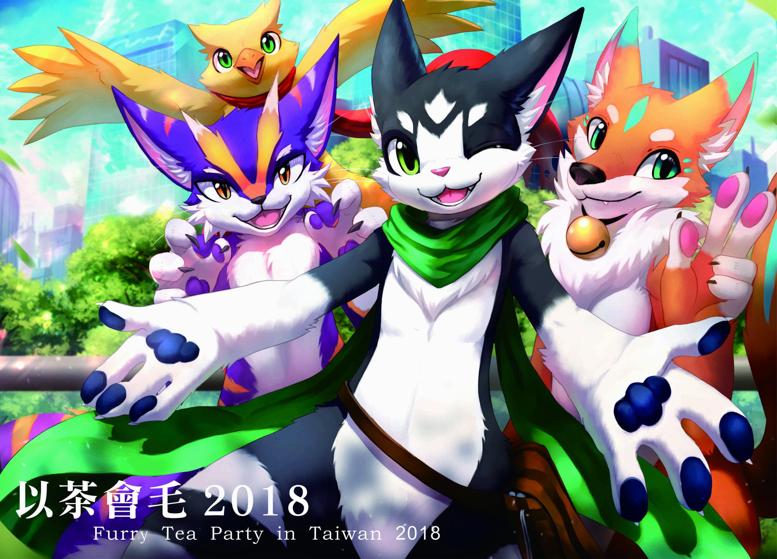 以茶會毛 2018 - Furry Tea Party in Taiwan 2018