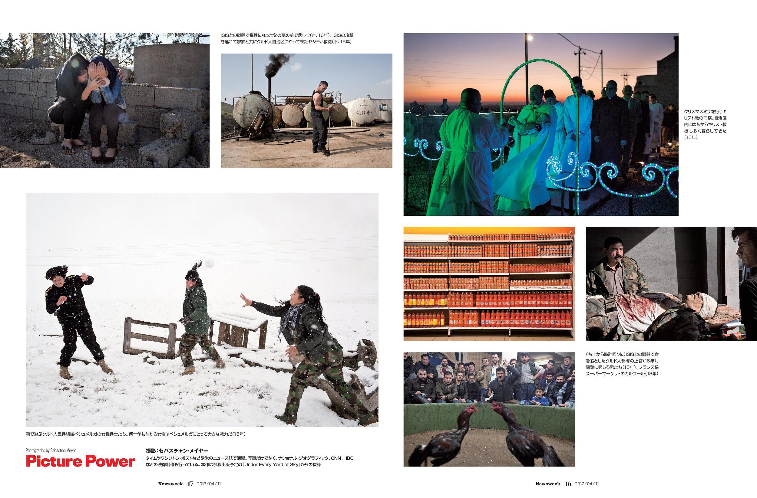 Iraqi Kurdistan-3.jpg