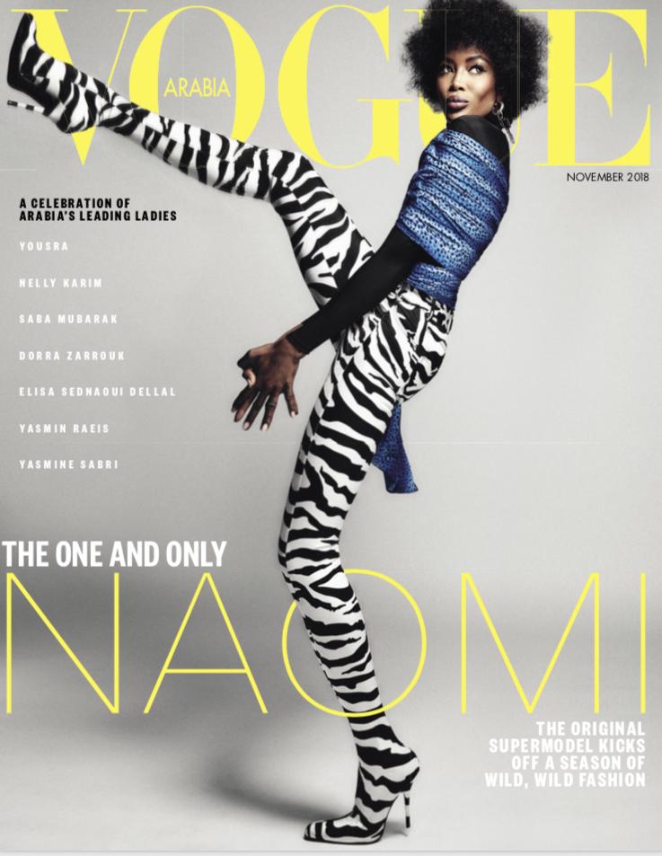 Vogue Arabia 13.jpg