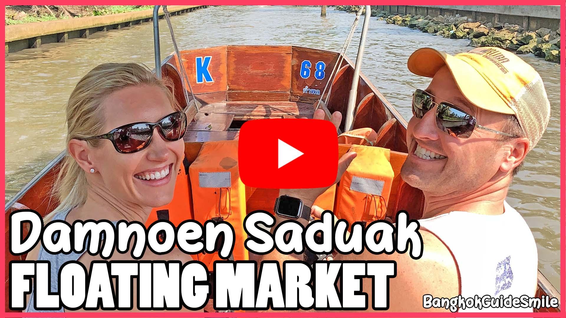 Bangkok-Guide-Smile-Private-Tour-Floating-Market-Damnoen-Saduak-02.jpg