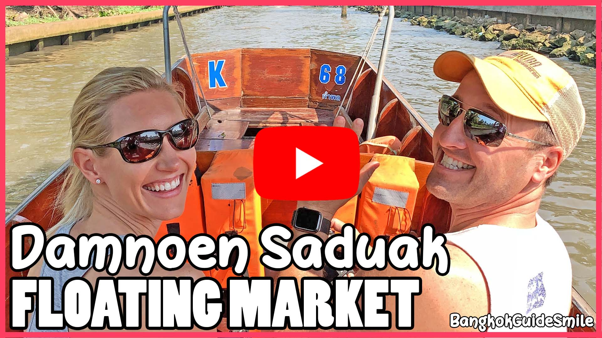 Bangkok-Guide-Smile-Private-Tour-Floating-Market-Damnoen-Saduak-02.jpg