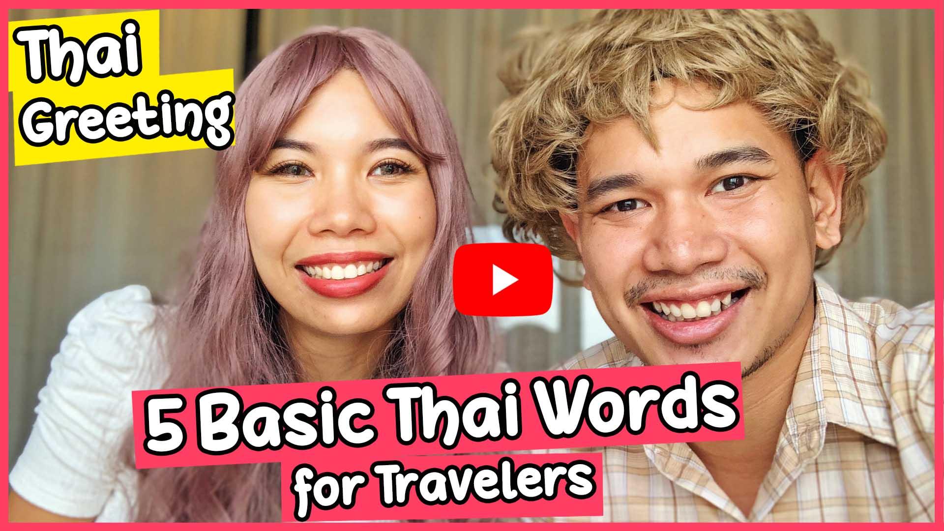 Bangkok-Guide-Smile-Private-Tour-Mandy-Thumbnail-Basic-Thai-Words-Greeting-02.jpg