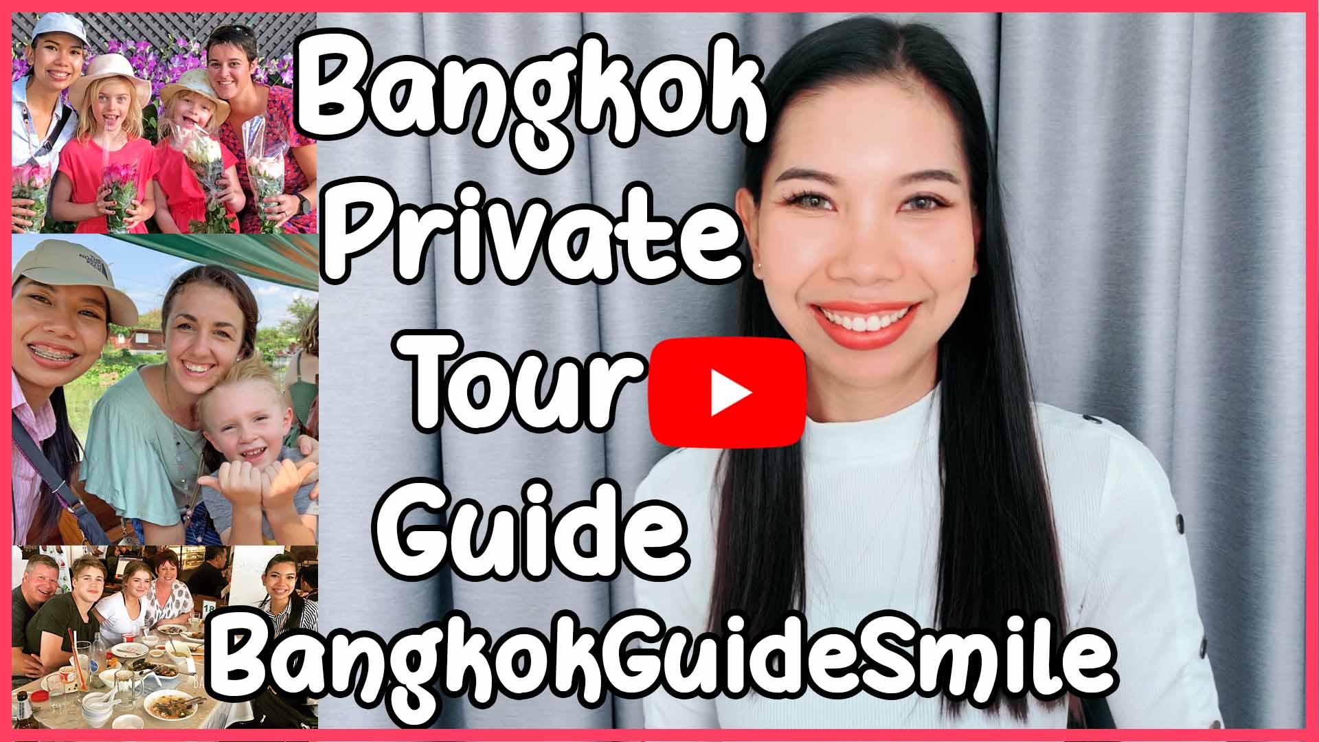 Bangkok-Guide-Smile-Private-Tour-Mandy-Thumbnail-Youtube-02.jpg