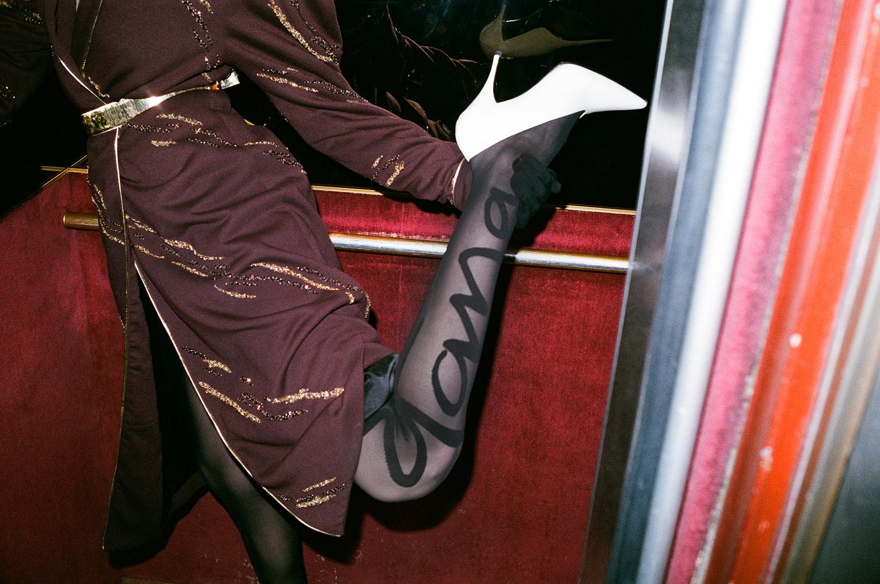 montana tights