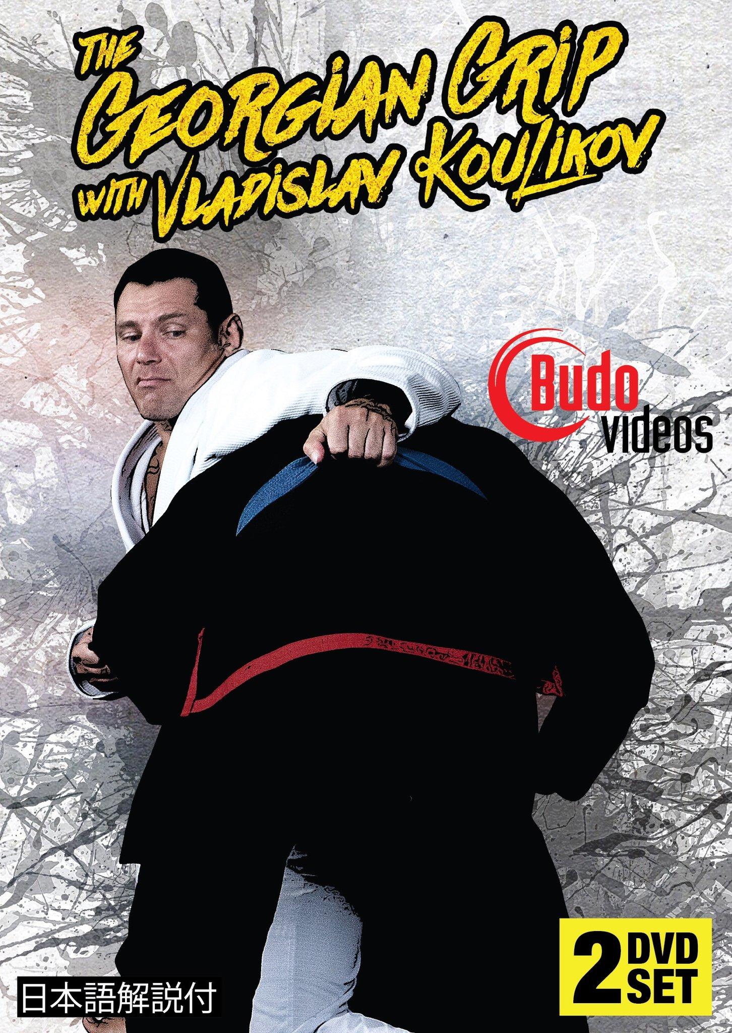 Georgian Grip DVD.jpg