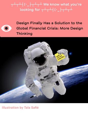 design_solution