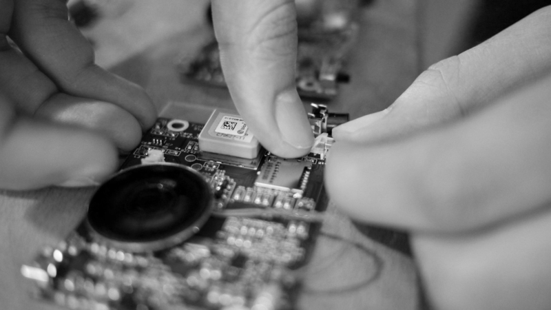 Electronic Engineering -