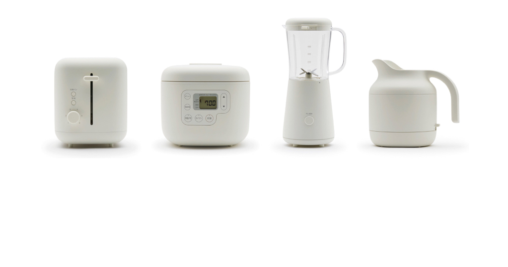 MUJI collection of kitchen appliances. By Naoto Fukasawa
