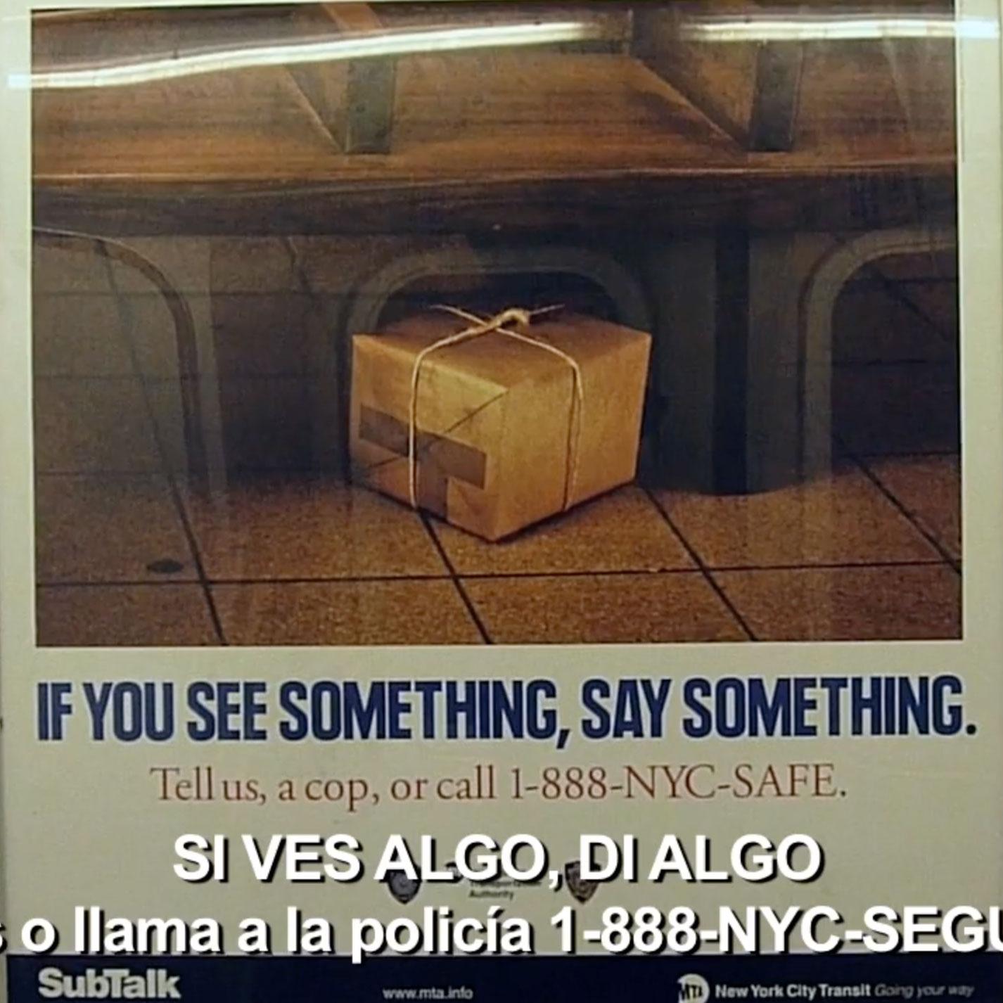 2010/ THE BOX