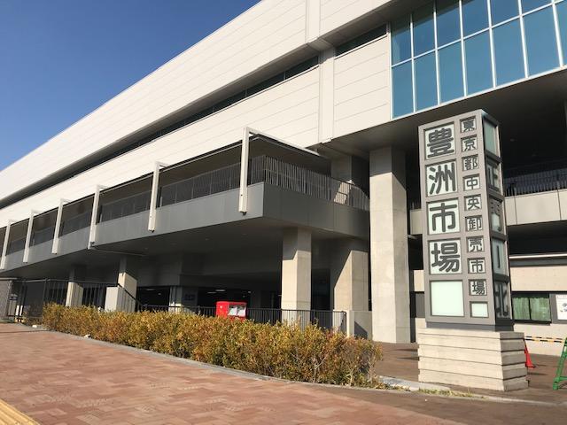 Toyosu2.jpg