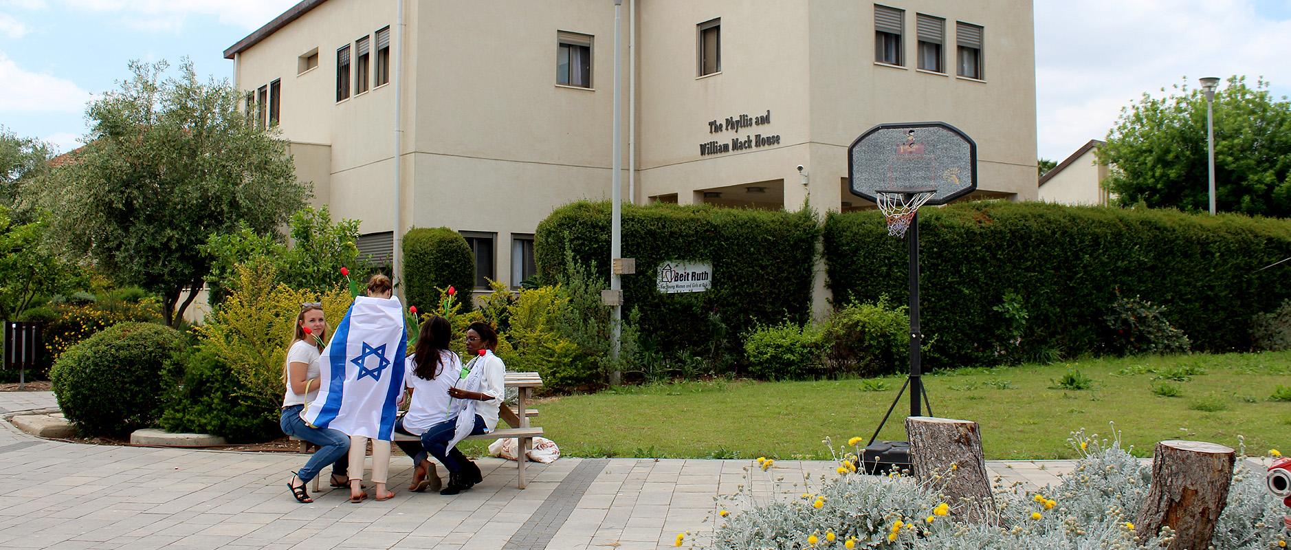 Beit Ruth Campus