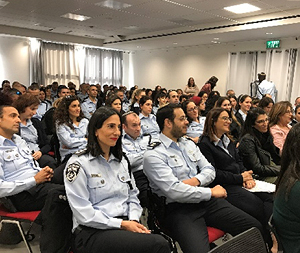 Beit Ruth Tu B'Shvat Seminar