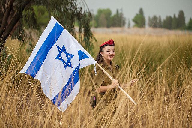 Beit Ruth Alumni - girl with Israeli flag