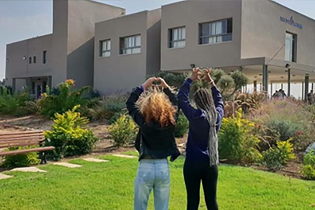 Beit Ruth Alumni girls