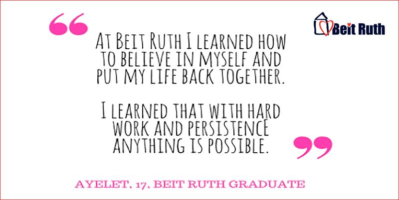 Beit Ruth - Alumni Quote