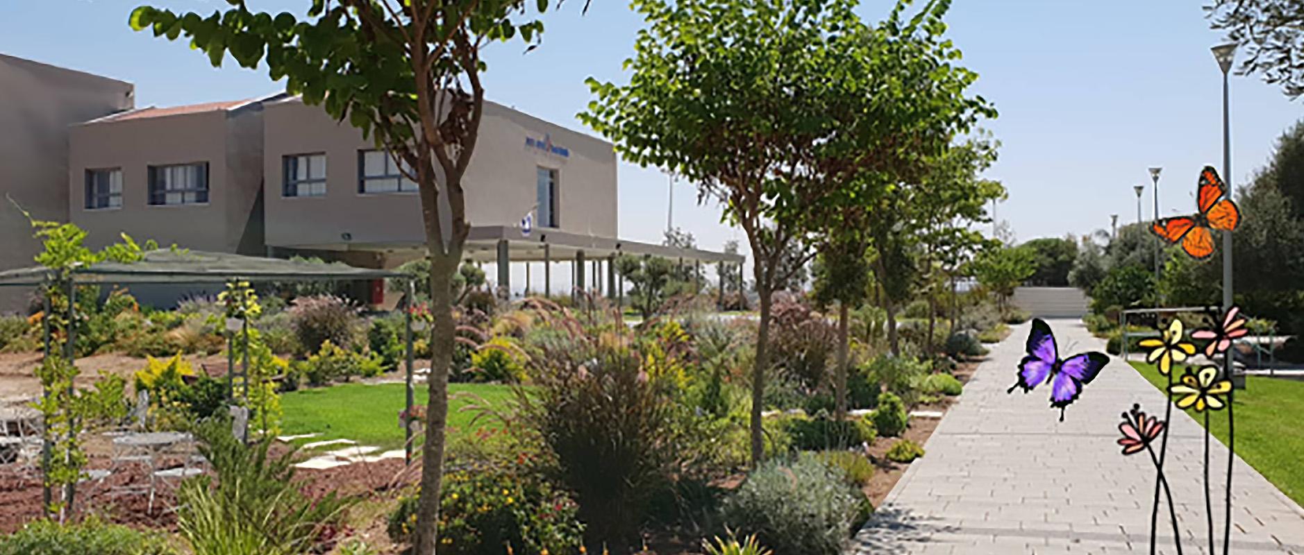 Beit Ruth - campus pathway