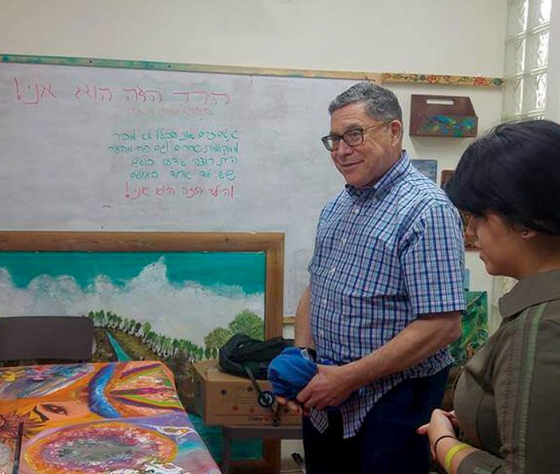 Beit Ruth Volunteer Class