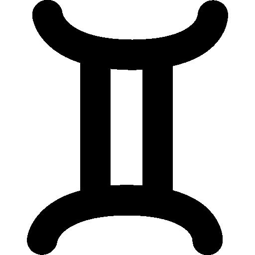 gemini-zodiac-sign-symbol.png