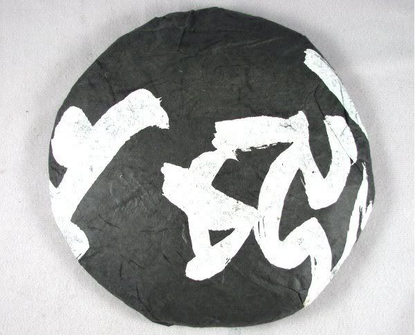 2006 Xizihao 'Black Label' Puerh cake. Made of Lao Ban Zhang material. Photo via  Hobbes .