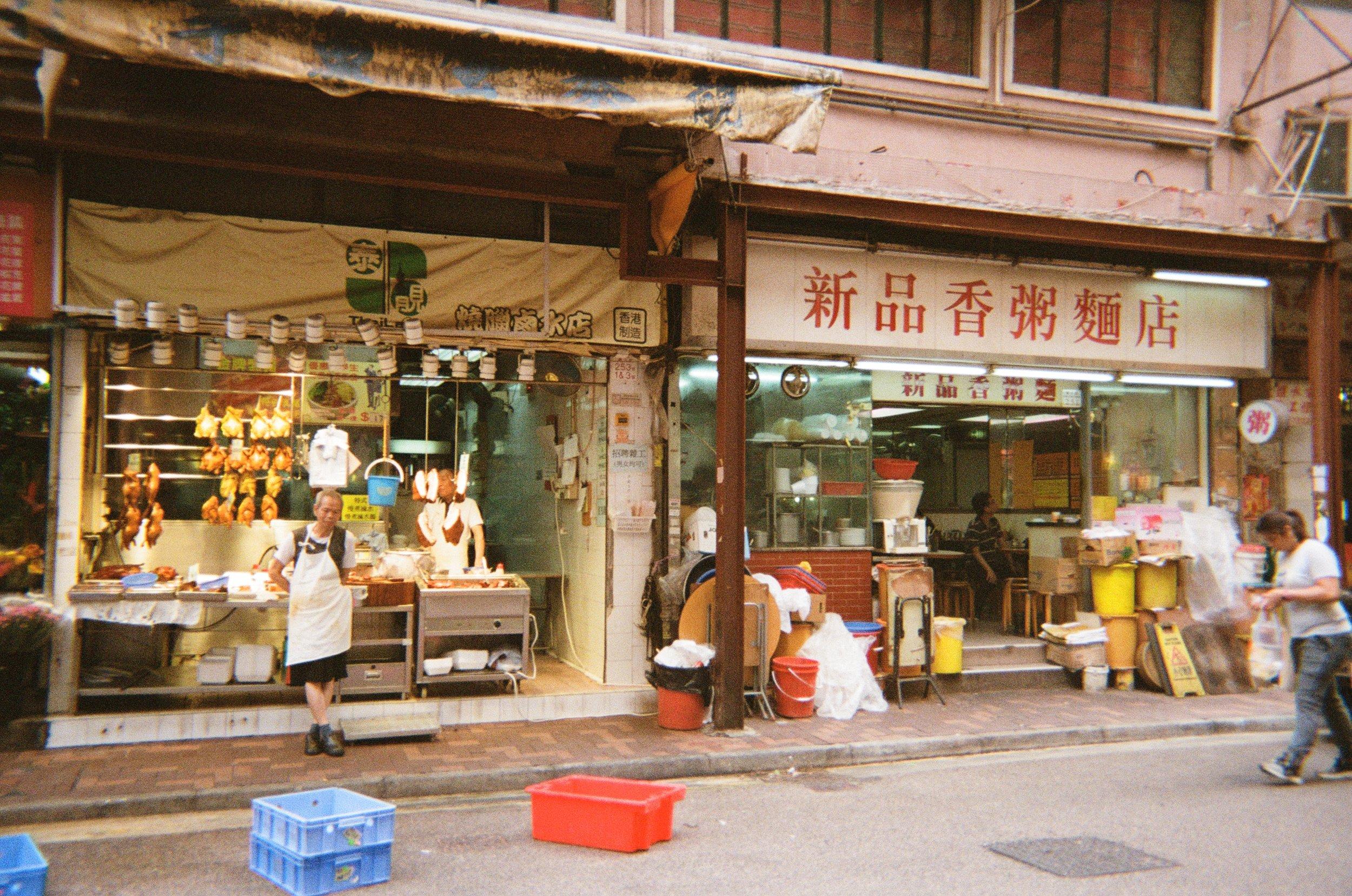 street 2 hk.JPG