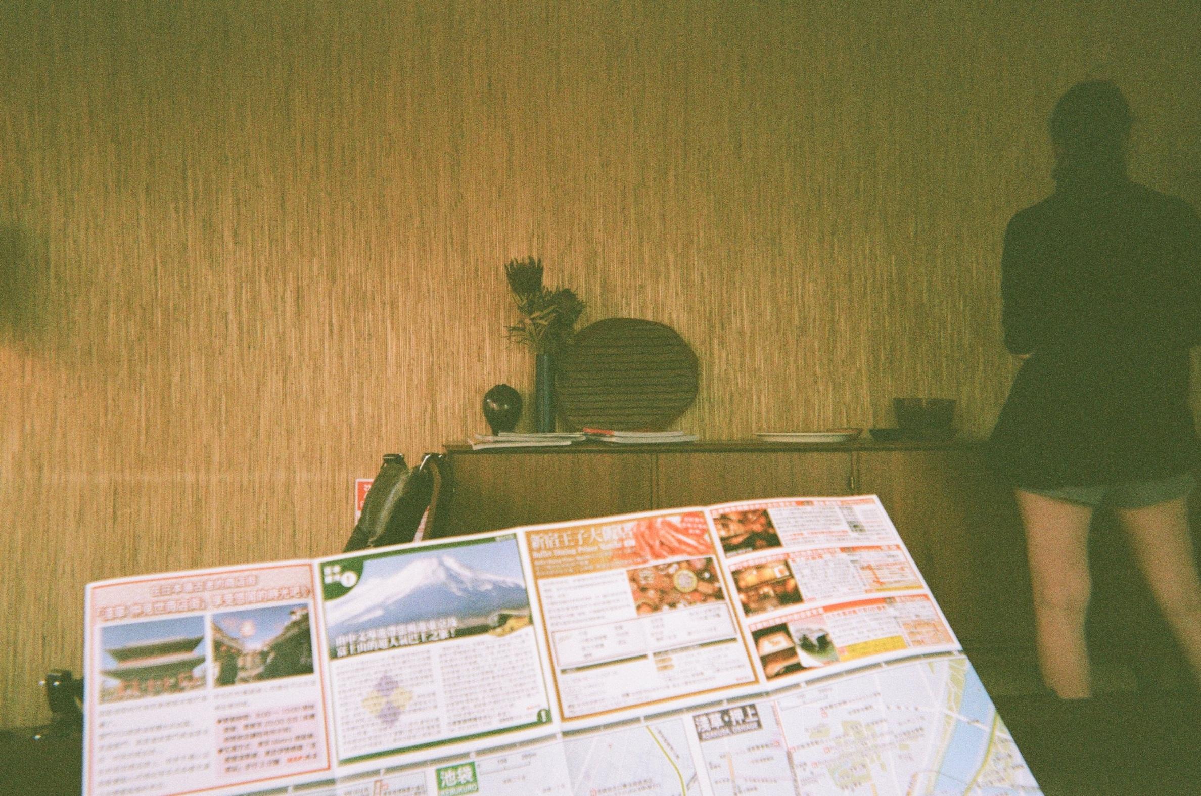 fuglenshibuya.jpg