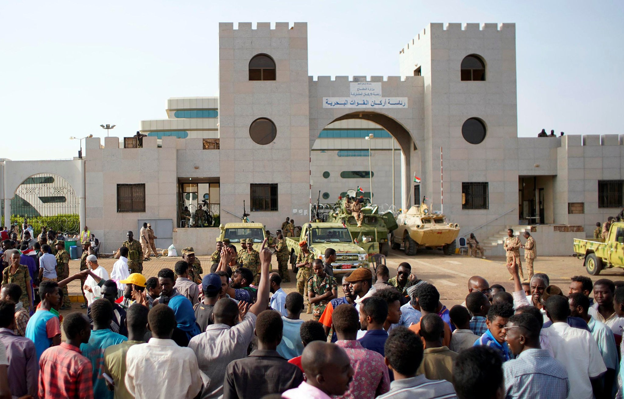 Protesters outside the Defense Ministry in Khartoum, Sudan, on Friday after the army announced that President Omar Hassan al-Bashir would be replaced by a military-led transitional council. Credit Reuters