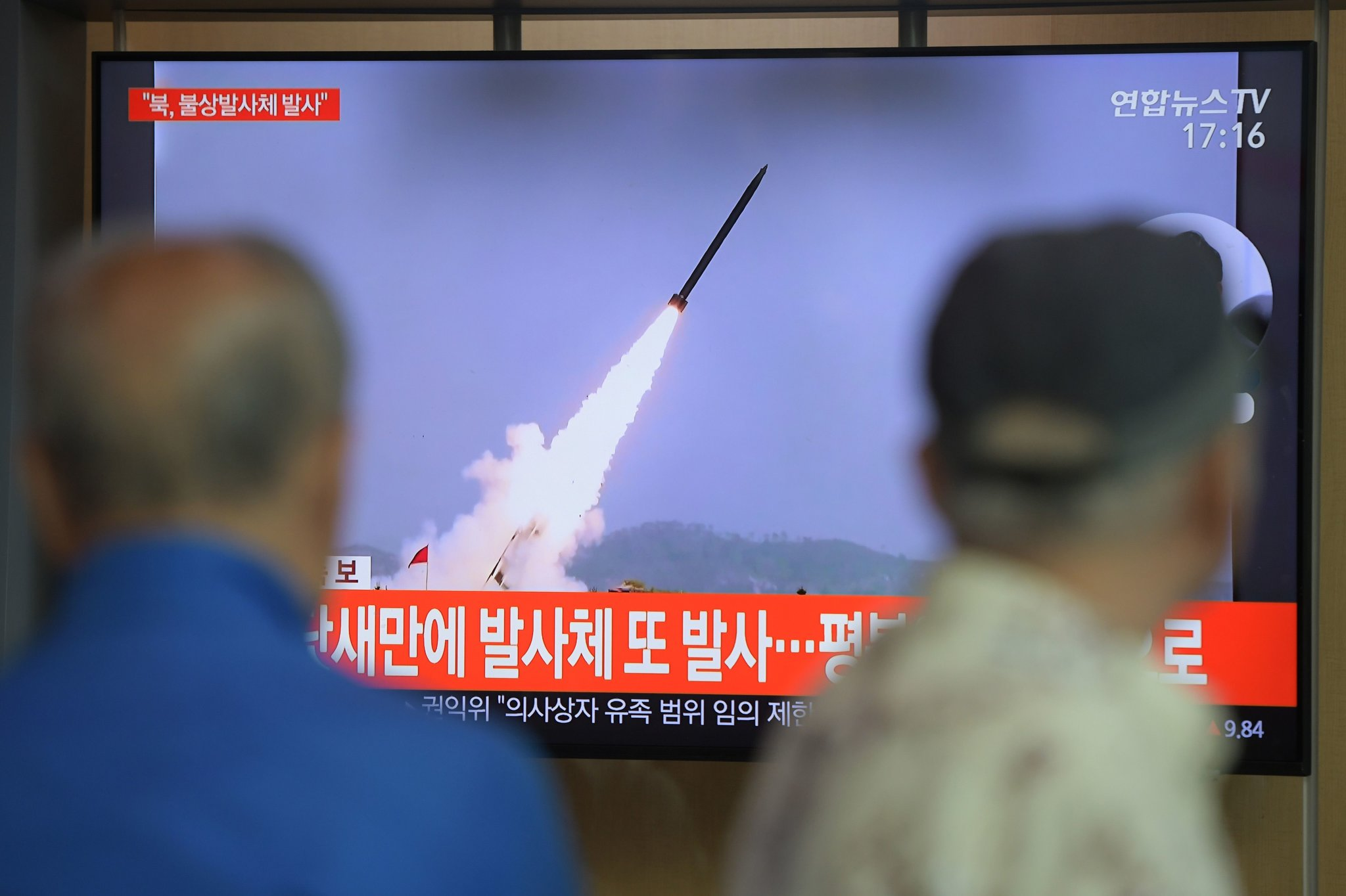 A television showing file footage of North Korean missiles during a South Korean news broadcast at the Seoul Railway Station on Thursday. Credit Jung Yeon-Je/Agence France-Presse — Getty Images
