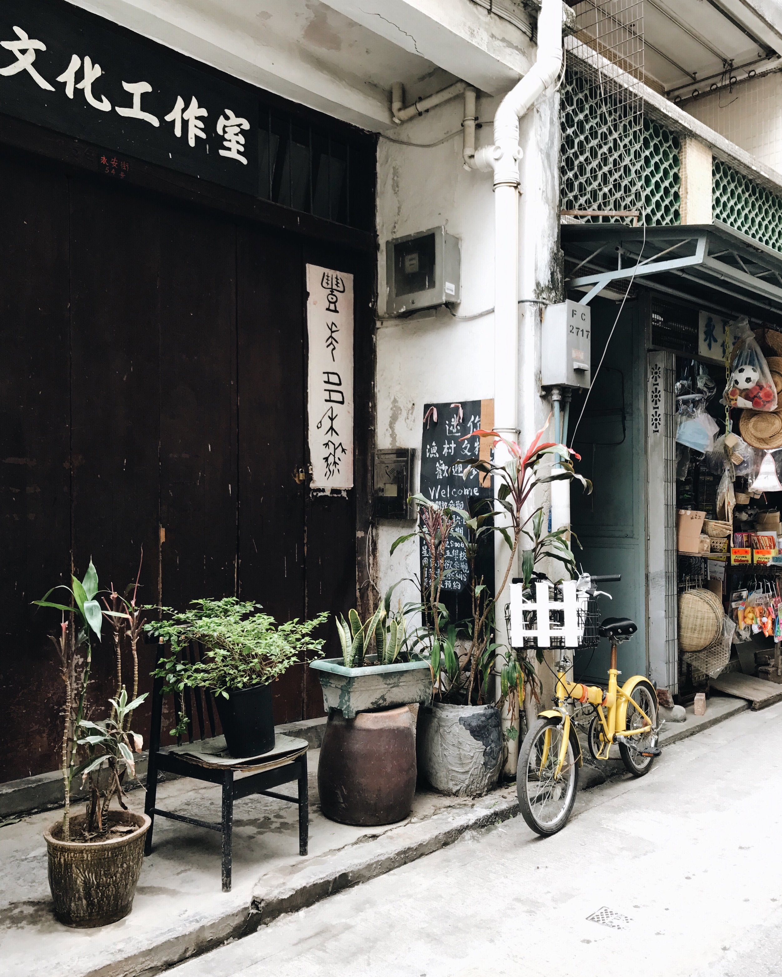 ginagoesto_hongkong 13.JPG