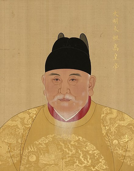Emperor Hongwu (洪武帝朱元璋), at 16 years old, witnessed his parents and siblings dying from starvation. In order to survive, he became a wandering monk, begging for food. At 25, he joint and eventually lead a peasant revolt and became the founding emperor of Ming dynasty. In his 5th year on the throne, he decreed the intermarriage law.  [Public Domain]
