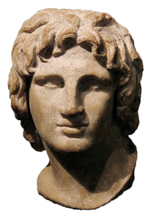 Alexander the Great.  [British Museum]