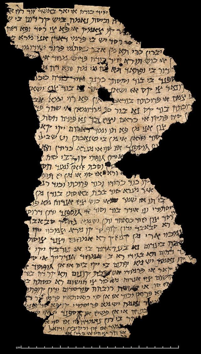 Judaeo-Persian manuscript founded in Dandan Oilik, dated to year 718.  [Public Domain]