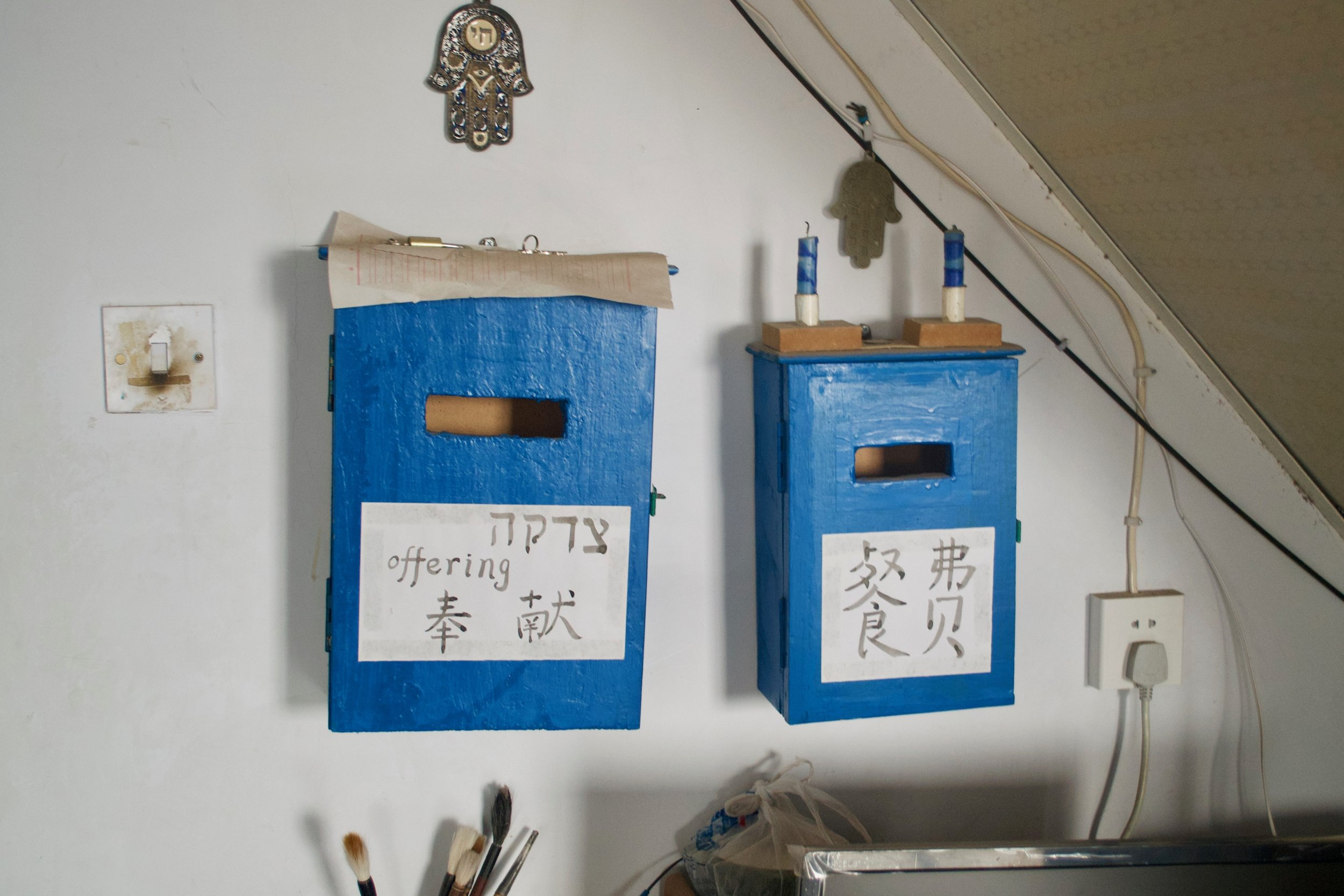 Corner of a modern Kaifeng Jew's home. [Nicholas Zhang Archives]