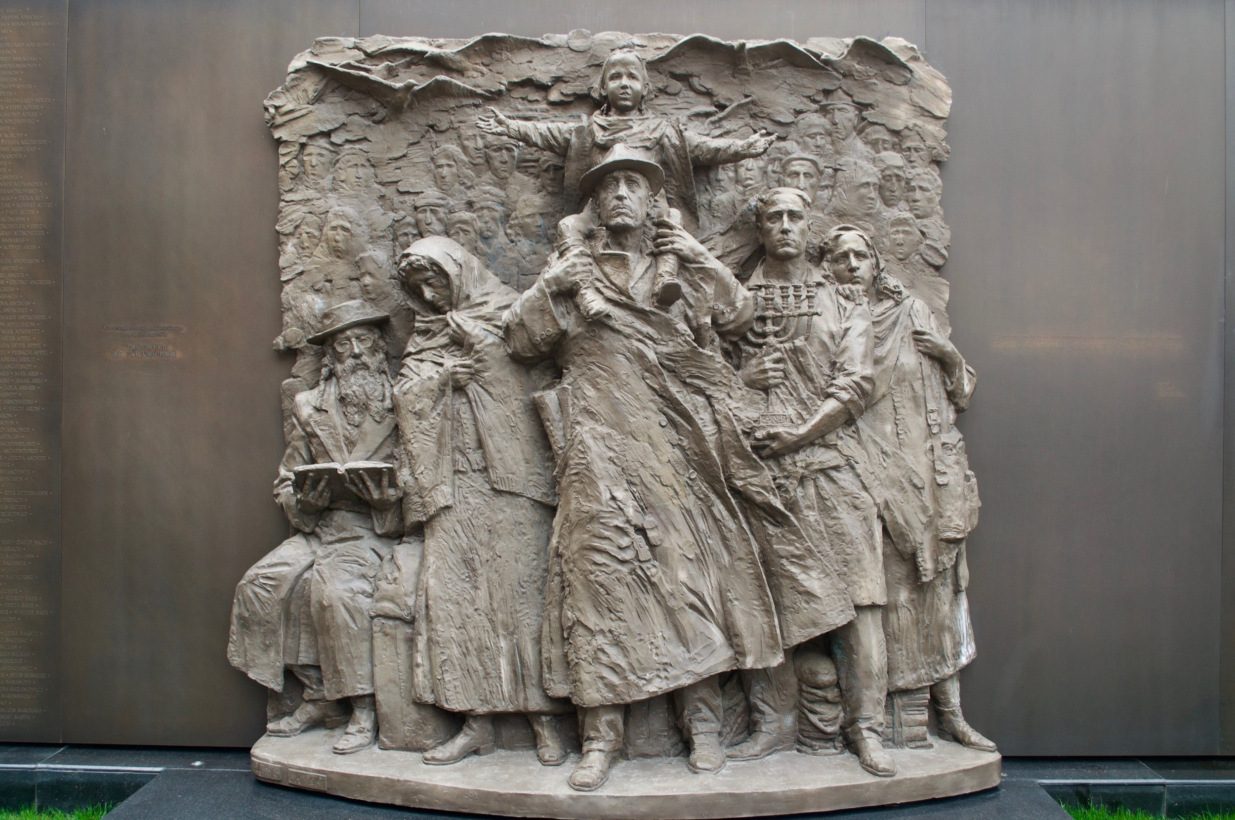 Relief Sculpture of six people meant to represent the six million Jews killed during the Holocaust. [Nicholas Zhang Archives]