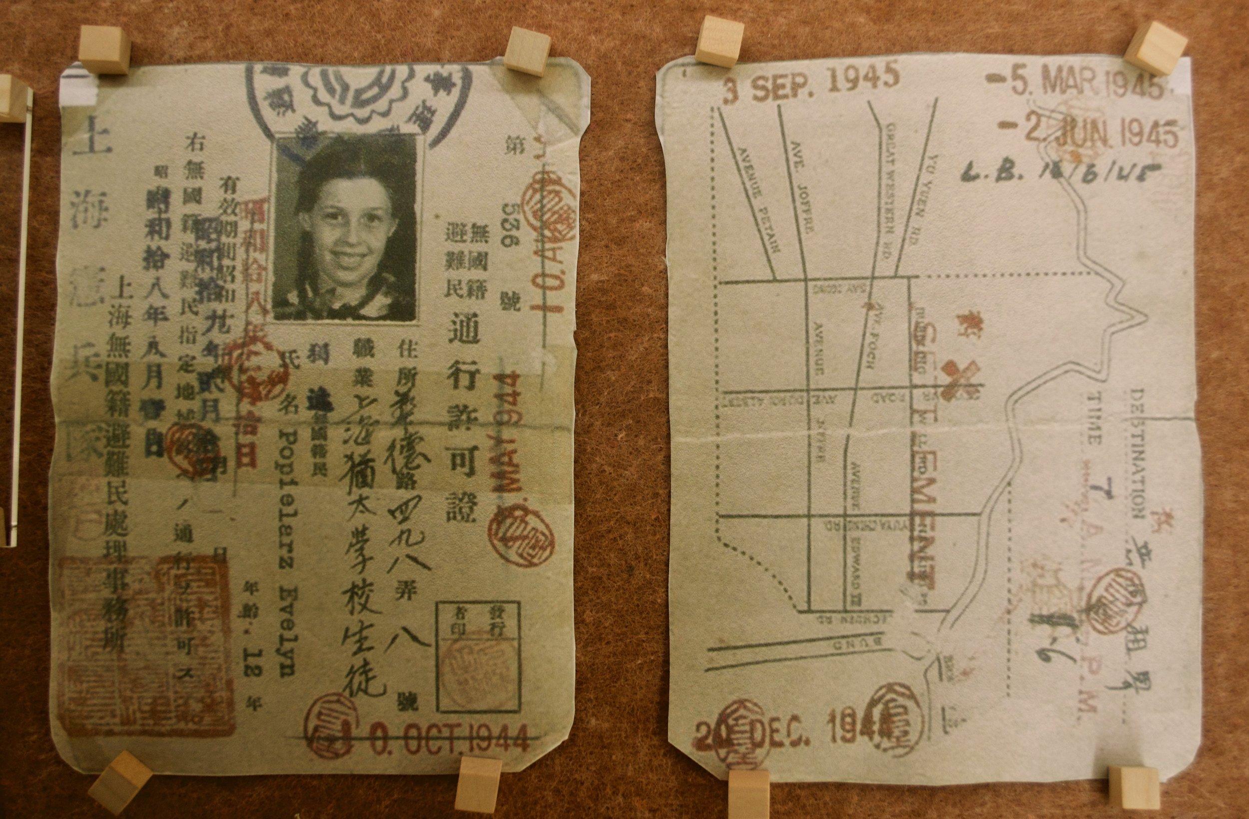 Ghetto travel pass. [Shanghai Jewish Refugee Museum]