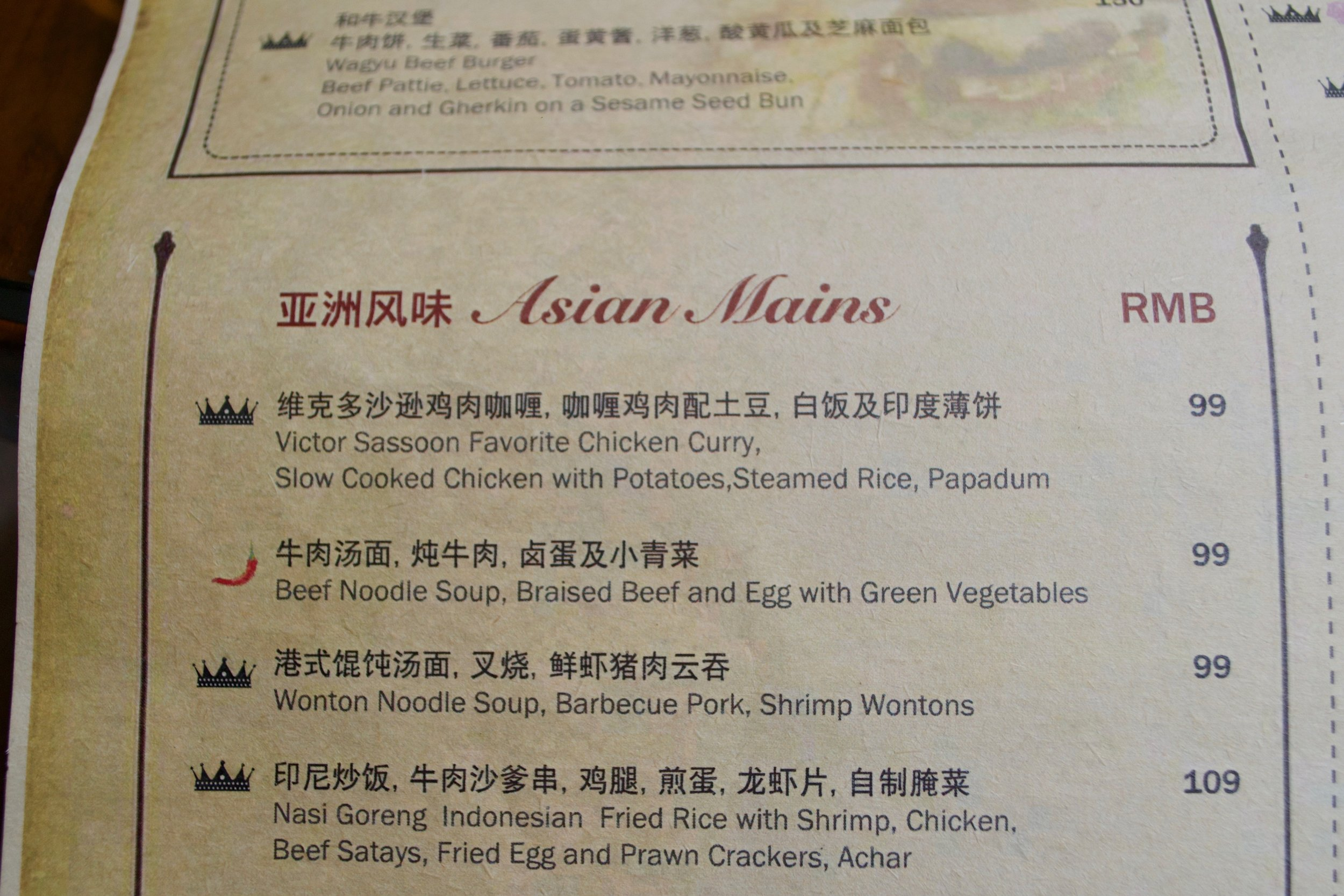Victor Sassoon's favourite dish. [Nicholas Zhang Archives]