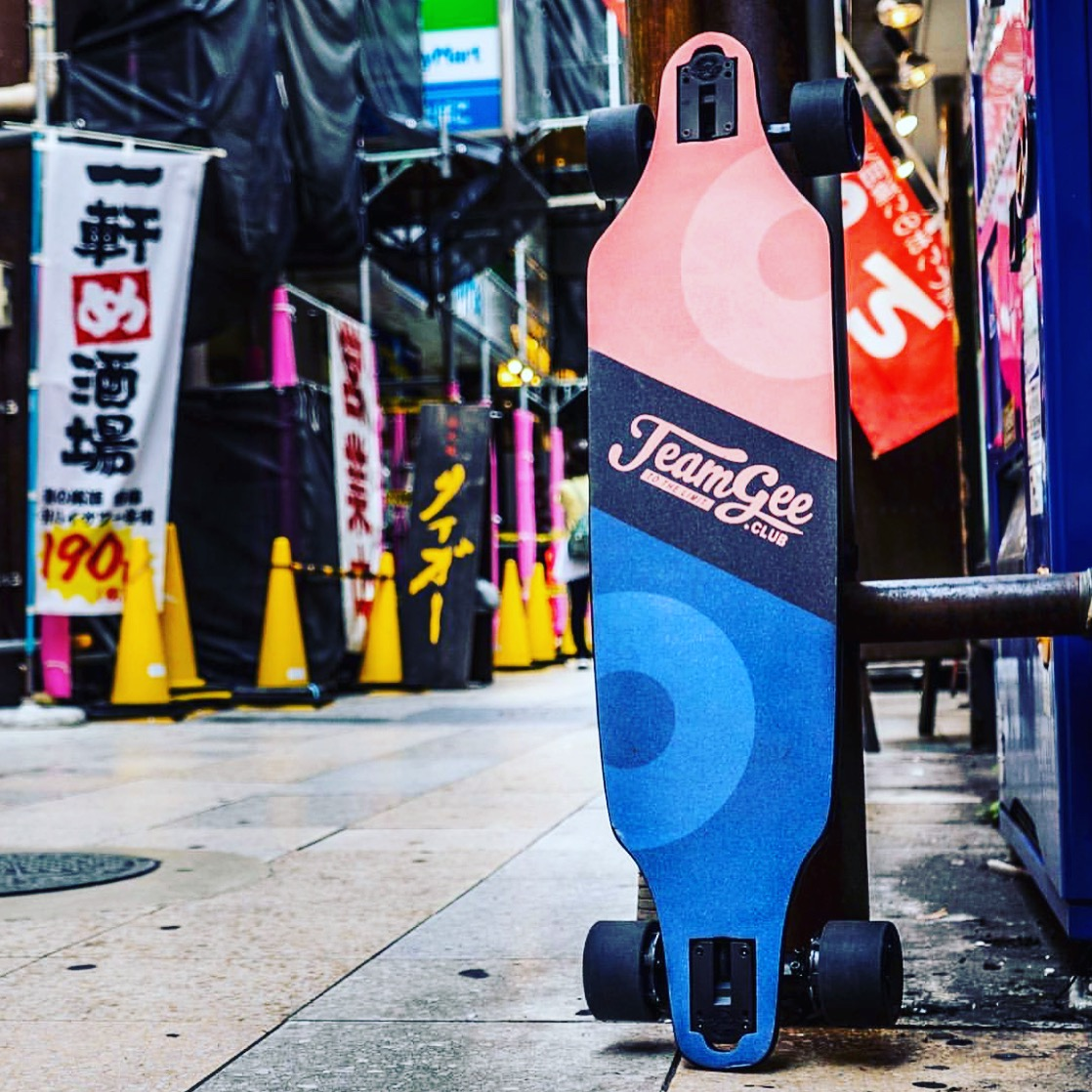 Why Are Electric Skateboards Cool - ConclusionThat's a short but the best list of reasons for why you should buy an electric skateboard. There's no doubt that you would benefit from riding an electric longboard. Whether it's saving money, the environment, running your errands, carving all year round or getting to meet new people, there's an excuse for everyone.
