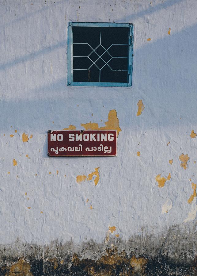 No Smoking, Fort Kochi