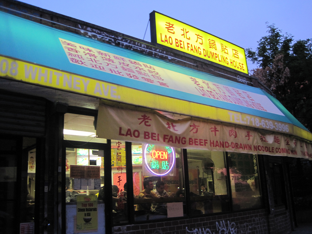best-dumplings-ever_4906390152_o.jpg
