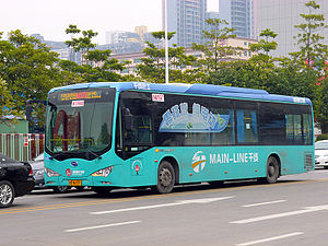 china innovation clean air a2d corporate travel.jpg
