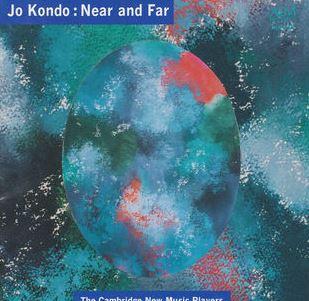Jo Kondo Near and Far.JPG