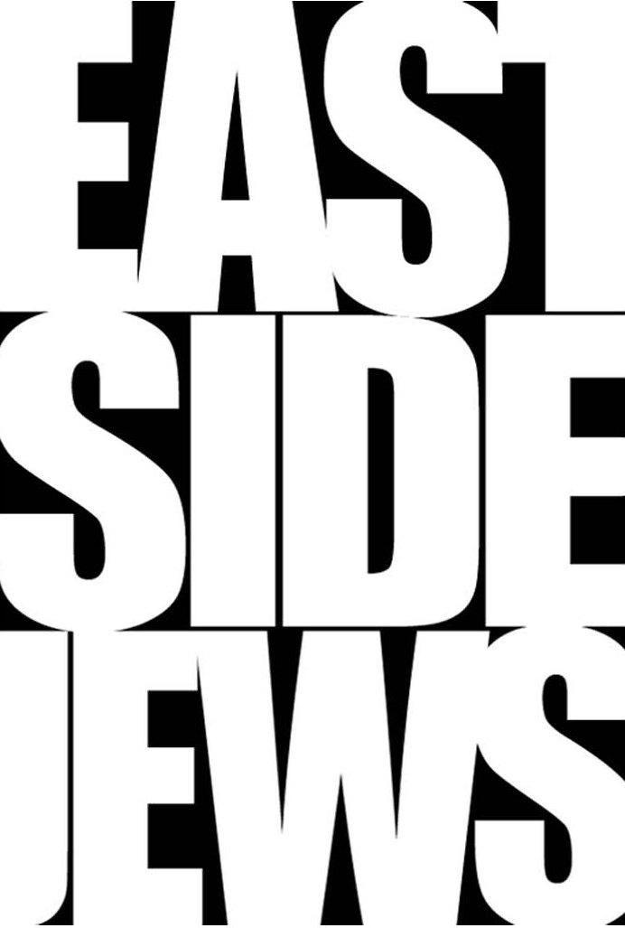 ESJ_logo.jpg