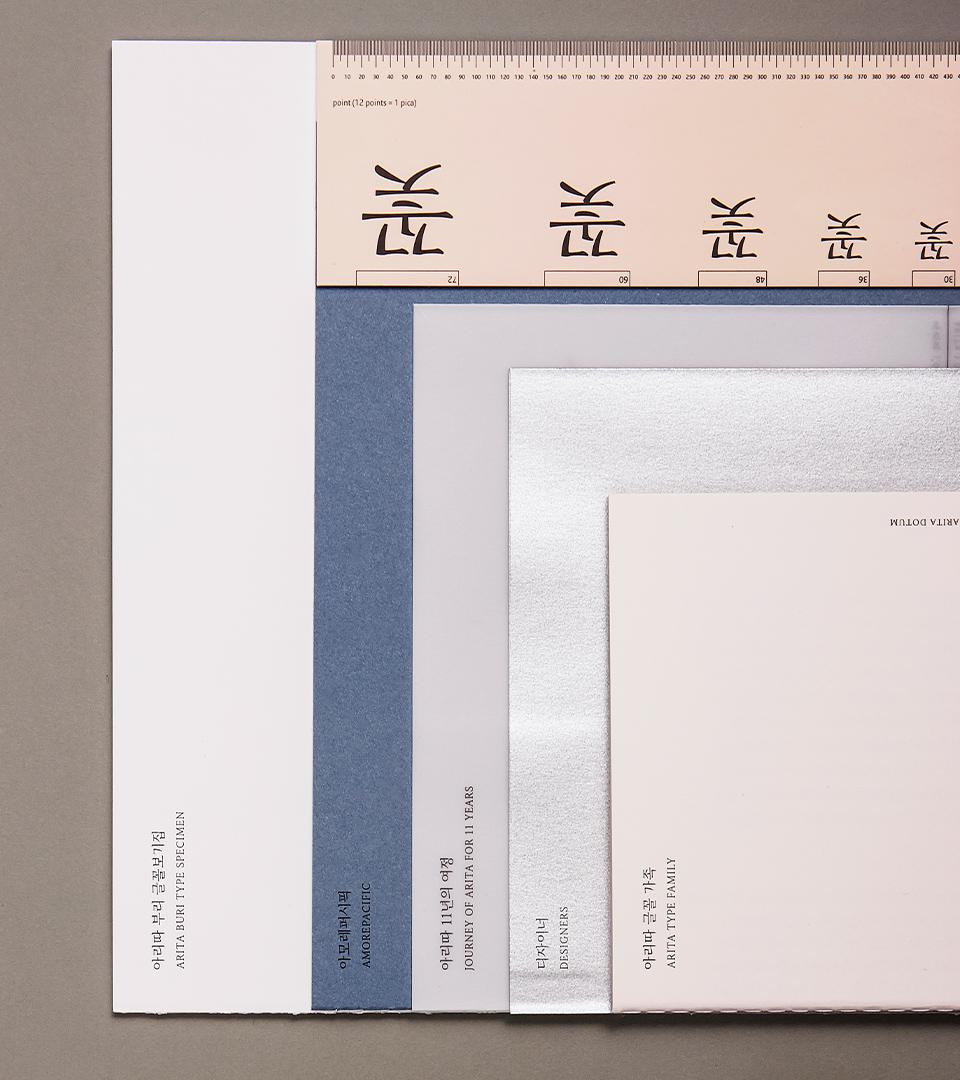 Arita Buri_Press Kit_02.jpg