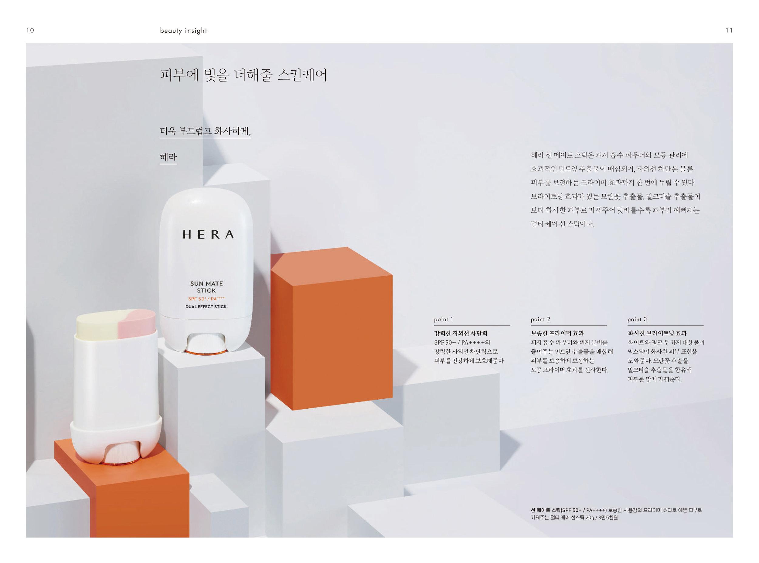 hyangjang-201904_페이지_05.jpg