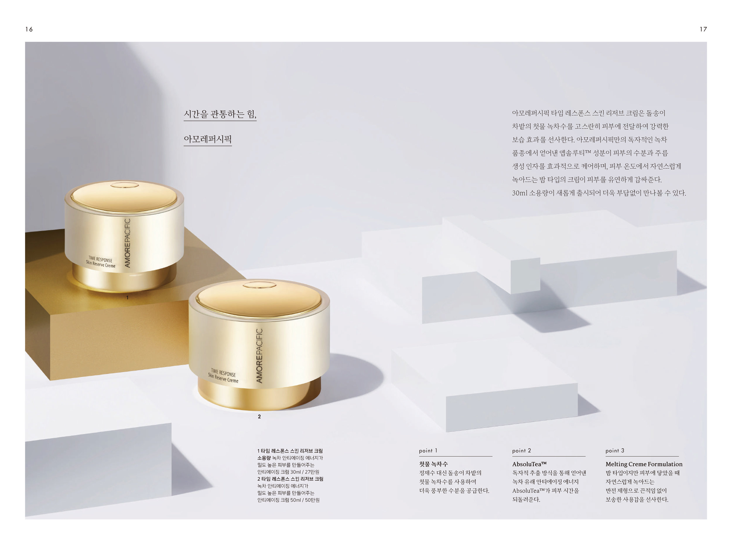 hyangjang-201904_페이지_08.jpg