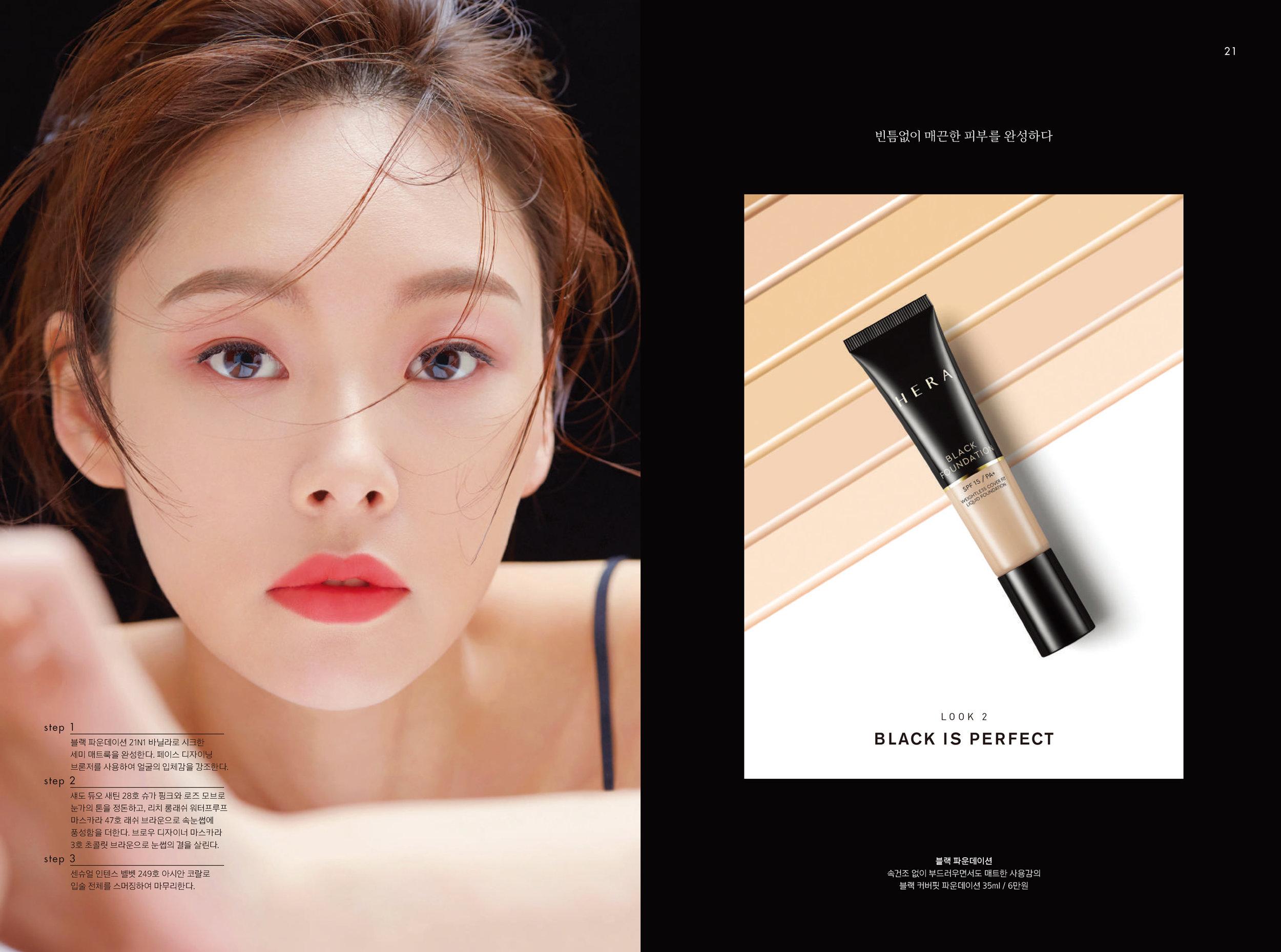 hyangjang-201904_페이지_10.jpg