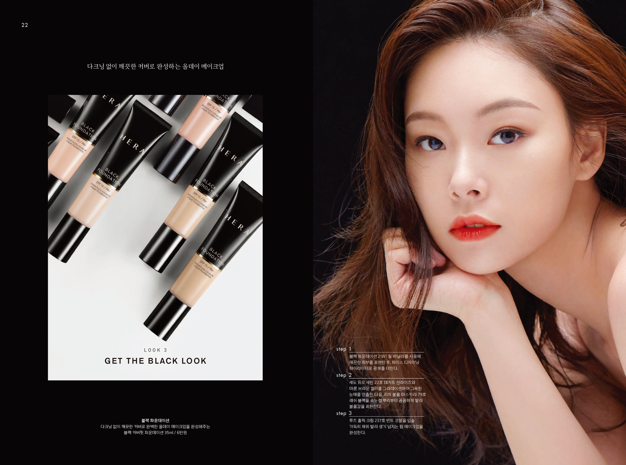 hyangjang-201904_페이지_11.jpg