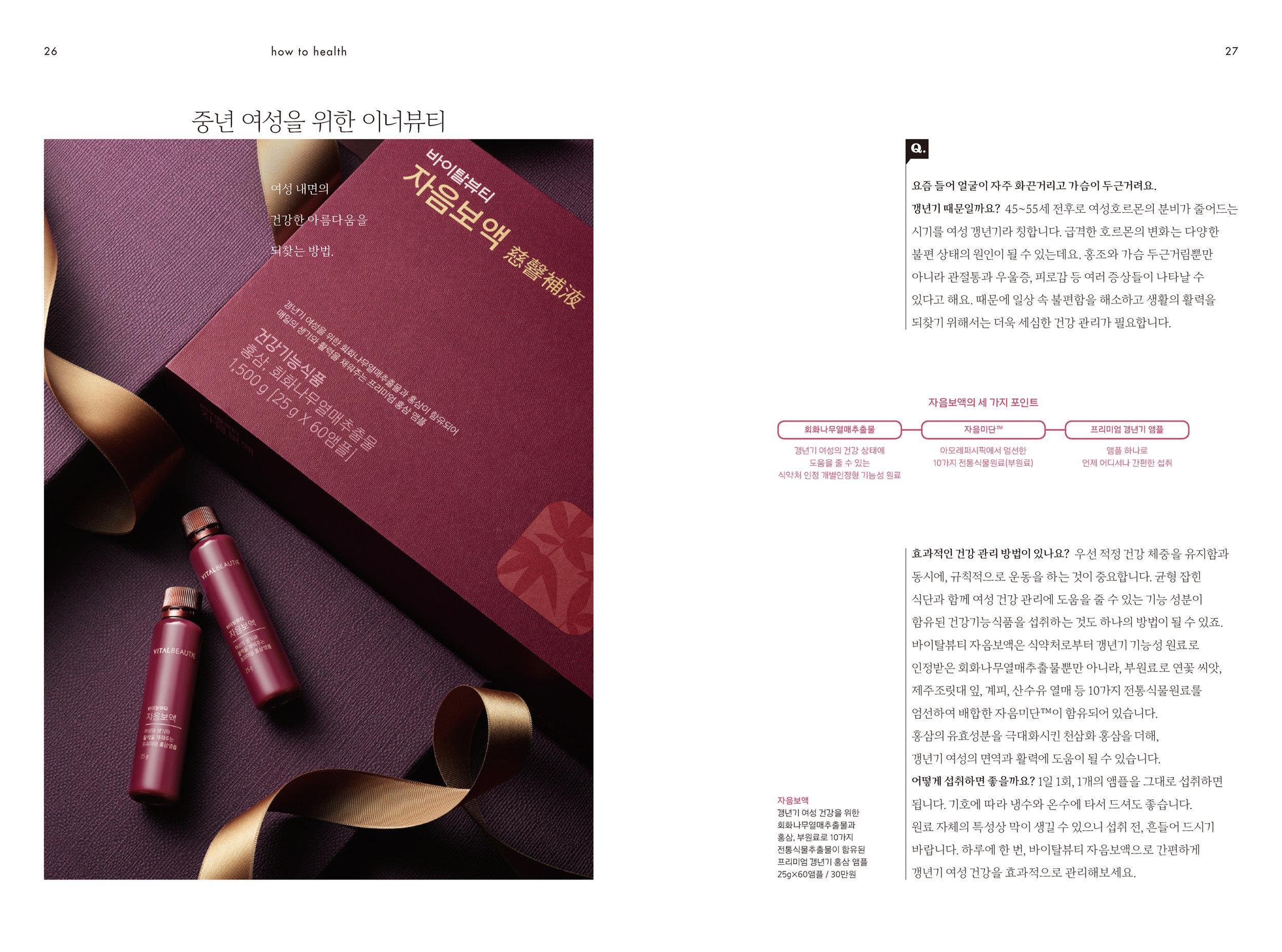 hyangjang-201904_페이지_13.jpg
