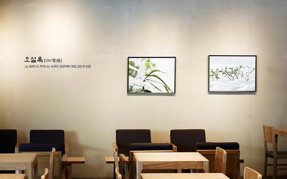대학로-수정 sign.jpg